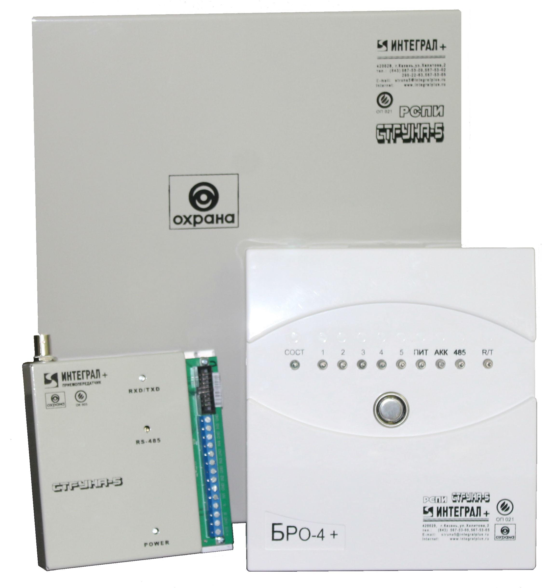 Блок радиоканальный объектовый бро-4-gsm + ethernet | ооо.