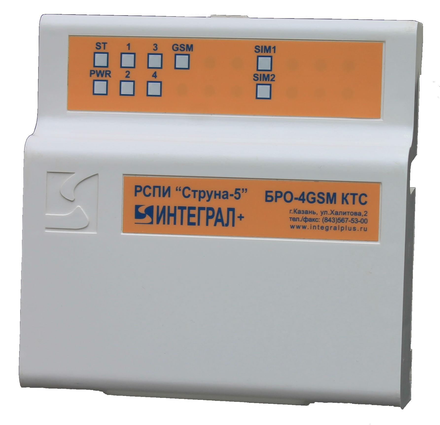 """Бро-5 gsm+ ethernet объектовый радиоканальный блок ооо тк """"роникс""""."""